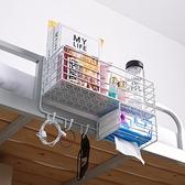宿舍收納掛籃床邊整理置物架神器【聚寶屋】
