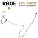 【EC數位】RODE Lav-Headset Junior/Medium/Large 領夾式麥克風耳機安裝座 收音 錄音