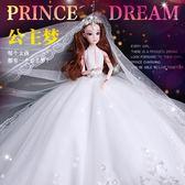 芭比娃娃芭比娃娃公主單個豪華超大拖尾90公分婚紗娃娃擺件關節體玩具女孩