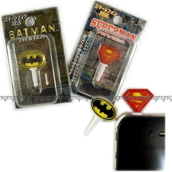 日本正版 superman/batman 3.5mm 耳機孔塞防塵-(兩款/單售)iphone/S2/HTC皆適用