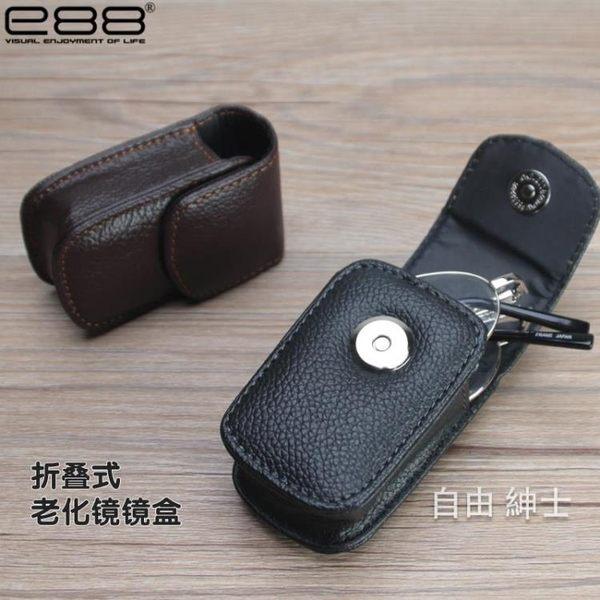 (萬聖節)現貨!折疊皮帶款男款皮質鏡盒 黑色便攜眼鏡盒