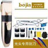 理髮器 理發器電推剪充電式電推子家用成人兒童理發剪剃頭刀剃發器X1  ·夏茉生活