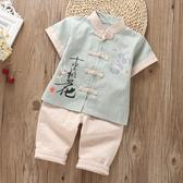 兒童民族風棉麻短袖唐裝男童寶寶古裝兩件套