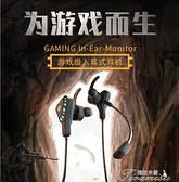 電競耳機-H耳式有線手機游戲吃雞帶麥專用耳塞 提拉米蘇