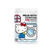Hello Kitty 洗衣槽清潔錠(15gx10入)【小三美日】三麗鷗授權