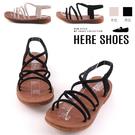 [Here Shoes]底厚2cm 絨面細帶交叉纏繞羅馬鞋 圓頭平底鬆緊帶好穿涼拖鞋MIT台灣製─ASWA35