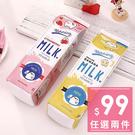 筆袋-日本可愛繽紛牛奶盒熊貓小海狗防水大...