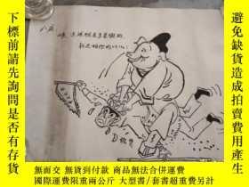 二手書博民逛書店漫畫;八戒打假罕見55x40Y12570 鄭有誌