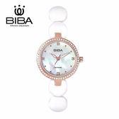 法國 BIBA 碧寶錶 純粹晶瓷系列 藍寶石玻璃 石英錶 B31WC050W 白色 - 28mm