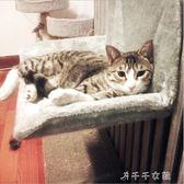曬太陽貓吊床吸盤式掛窩掛床貓窩貓咪吊床秋千貓墊子寵物用品消費滿一千現折一百igo