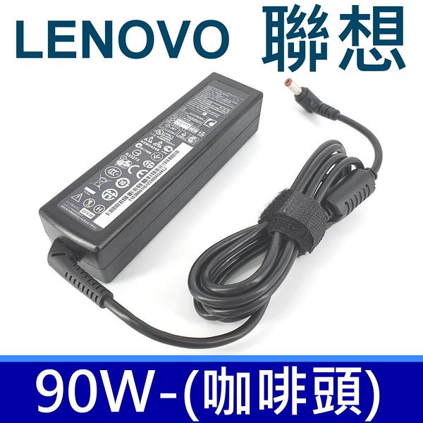 聯想 LENOVO 90W 原廠規格 變壓器 Ideapad Y560 Y570 Y580 Y650 Y710 Y810 Z460 Z465 Z475 Z480 Z560 Z565 Z575 Z580