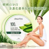 韓國百分百金盞花蘆薈舒敏高保濕凝膠300g