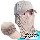PolarStar 防潑水棒球遮頸帽『卡其』P16519 抗UV帽│登山帽│路跑慢跑帽│遮陽帽│防蜂帽│防曬帽