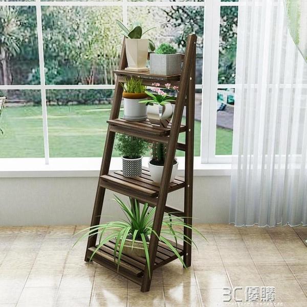 實木花架置物架室內客廳多肉架簡易陽臺花架落地式多層花盆架子 3C優購