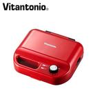 Vitantonio 鬆餅機VWH-50 可定時 自動斷電 內附帕尼尼 方格 烤盤(原廠保固)