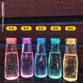 夏季創意潮流學生水杯子塑料便攜防漏少女心韓國清新可愛正韓水瓶三角衣櫥
