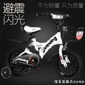 兒童自行車男女孩單車腳踏車女童公主款2-3-5-6-8歲寶寶小孩童車 NMS漾美眉韓衣