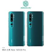 NILLKIN MIUI 小米 Note 10/CC9 Pro 本色TPU軟套 軟殼 清水套 吊繩孔 保護套 手機套 透明殼