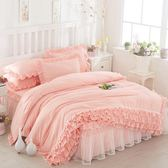 一件82折-正韓公主蕾絲床裙式床罩式4四件套素面花邊被套床套1.5/1.8多件套