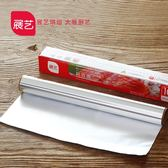 燒烤鋁箔紙 家用烤箱烤肉烹飪加厚吸油紙 烘焙工具【叢林之家】