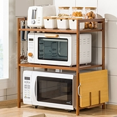 楠竹台面二層置物架 電器架 烤箱架 微波爐架 廚房置物架 桌上型收納架【Y10097】快樂生活網