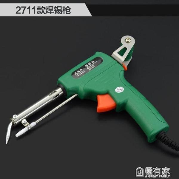 手動焊錫槍槍式自動送錫焊錫機恒溫電烙鐵套裝電焊筆電子焊接工具  全館鉅惠