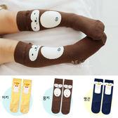韓國可愛動物立體止滑長襪 童襪 止滑襪 防滑襪