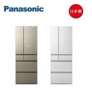 【南紡購物中心】Panasonic國際牌 日製550L六門變頻冰箱 NR-F556HX