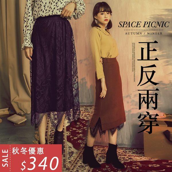兩穿蕾絲針織長裙