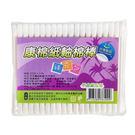 【康棉】紙軸環保棉花棒 補充包 (200支裝)x2包