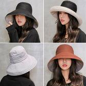 [免運] 《日系帽》日系原宿風棉麻雙面雙色大帽沿遮陽帽 雙面可戴 防曬帽 漁夫帽 HY409