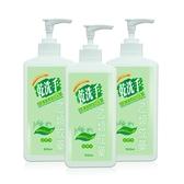 綠的GREEN 乾洗手消毒潔手凝露75% 500mlx3