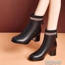 粗跟靴新款真軟皮加絨時尚百搭顯腳小粗跟簡約短靴馬丁靴網紅潮靴 快速出貨
