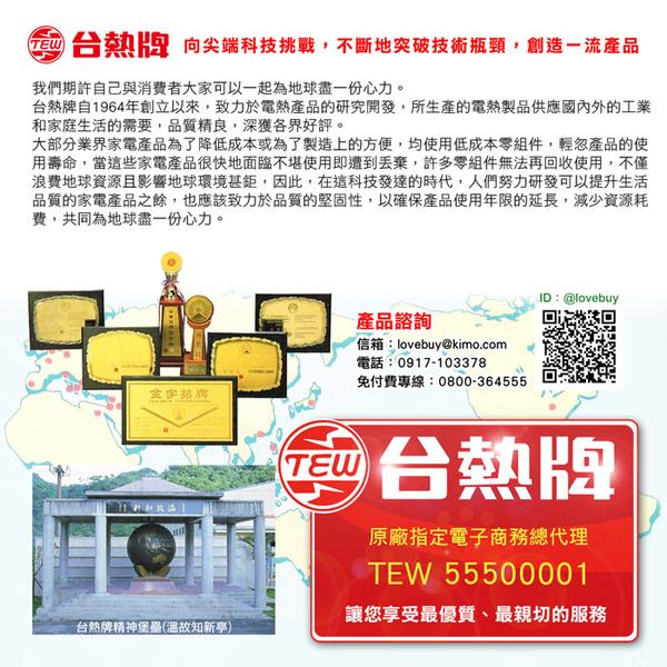 台熱牌TEW 手壓瞬熱式封口機_20公分(TISH-205)