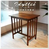 IDYLLIC 和郁濃園風情餐桌吧台桌-2色(SGL/ST1吧台桌)【DD House】