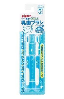 貝親Pigeon 第四階段訓練牙刷 訓練牙刷 粉色/藍色 (約1.5歲適用) 實體簽約店面 專品藥局