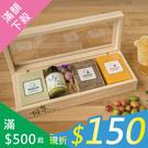 【愛盲土城工坊】大地之萃系列-森林寶石手工皂木禮盒