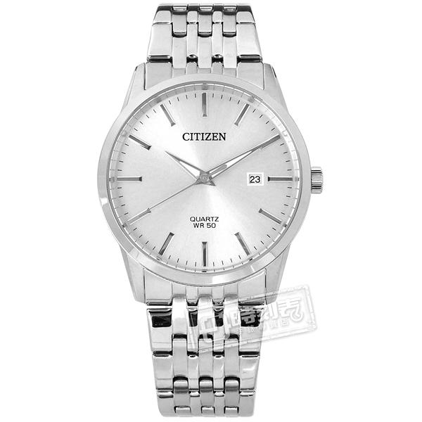 CITIZEN 星辰表 / BI5000-87A / 品味風尚 礦石強化玻璃 日期 日本機芯 不鏽鋼手錶 銀色 39mm