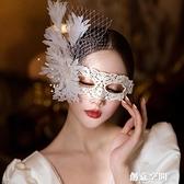 唯美蕾絲面具生日宴會派對羽毛性感女神時尚單品化妝假面舞會道具 創意新品