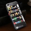 [Desire530 硬殼] htc desire 530 d530 D530U D630 d630u 手機殼 外殼 自動販賣機