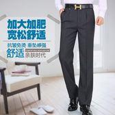(百貨週年慶)大尺碼西褲男士紳士肥佬西裝褲加大加肥男式工裝西褲免燙夏天休閒長褲子