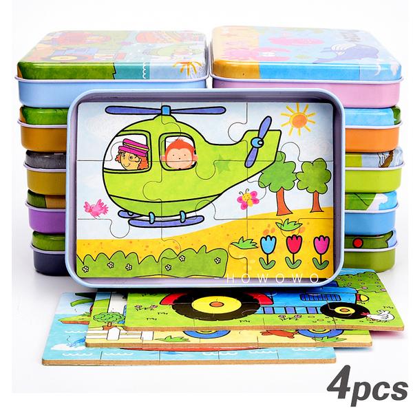 童話故事拼圖 四合一 木製拼圖 收納鐵盒 卡通學習拼圖 隨行拼圖 早教益智玩具 0110 好娃娃