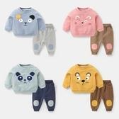 嬰兒衣服衛衣套裝秋裝春秋幼兒男童女寶寶兩件套6個月9幼兒Y5341