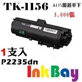 KYOCERA TK-1156/TK1156 全新相容碳粉匣【適用】P2235dn