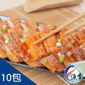 【漁季】日式蒲燒鰻*10包(150g±10%/包)