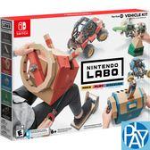 Switch-任天堂LABO實驗室3號 日版 PLAY-小無電玩