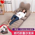 充氣床 充氣床墊單人雙人加厚懶人沙發家用午睡氣墊床戶外帳篷床折疊便攜 【全館免運】