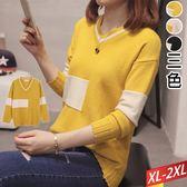 V領方塊拼色針織上衣(3色)XL~2XL【741112W】【現+預】☆流行前線☆