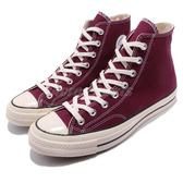 Converse Chuck Taylor All Star 70 紅 酒紅 奶油底 1970 男鞋 女鞋 高筒 帆布鞋【PUMP306】 162051C