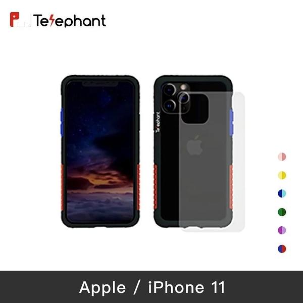 【實體店面】Telephant太樂芬 iPhone 11 (6.1吋) NMDER 抗汙防摔手機殼 (黑框)
